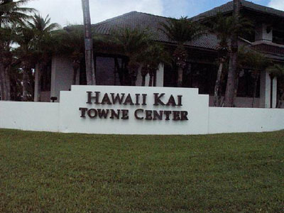 hawaii-kai-towne-center